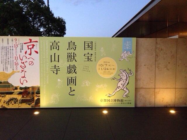 f:id:akiyochan15:20141019151018j:image:w518