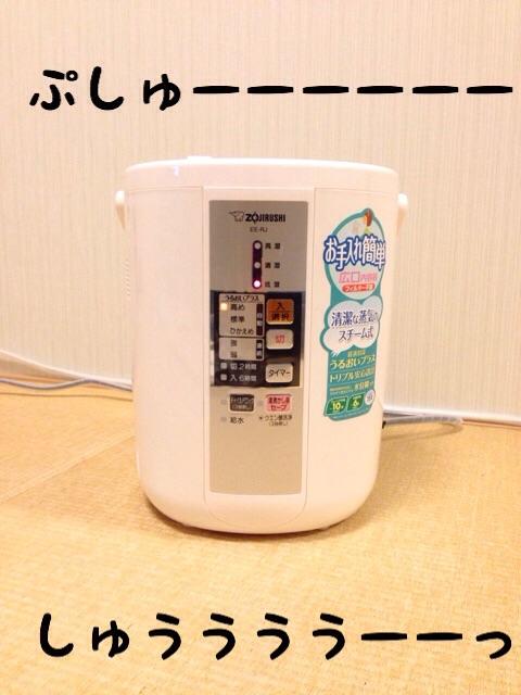 f:id:akiyochan15:20141212205926j:image:w389