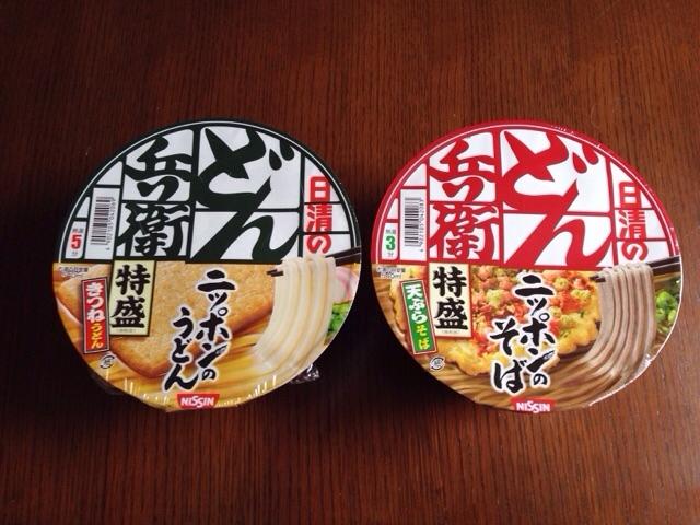 f:id:akiyochan15:20151013140541j:image:w518