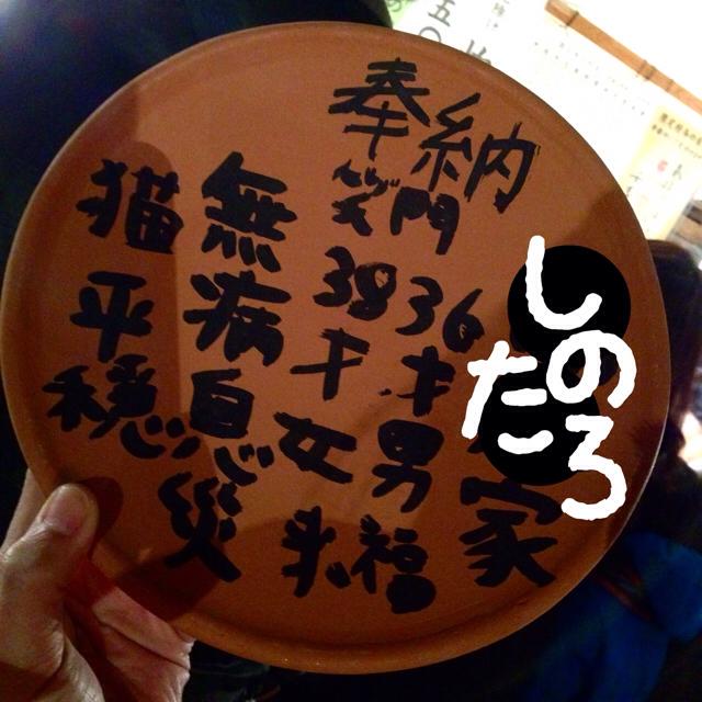 f:id:akiyochan15:20160206023640j:image:w500
