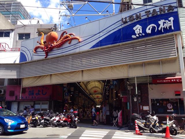 f:id:akiyochan15:20160825131528j:image:w518