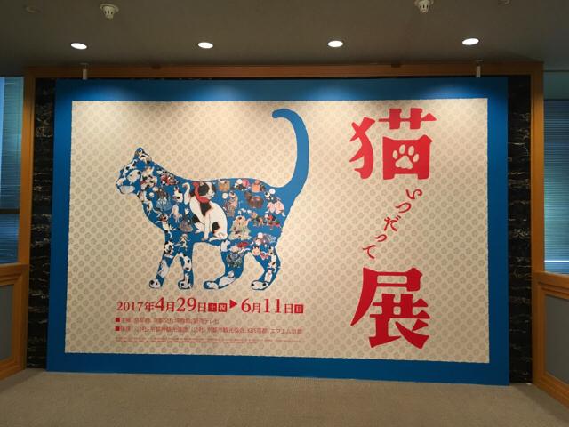f:id:akiyochan15:20170506224058j:image:w518