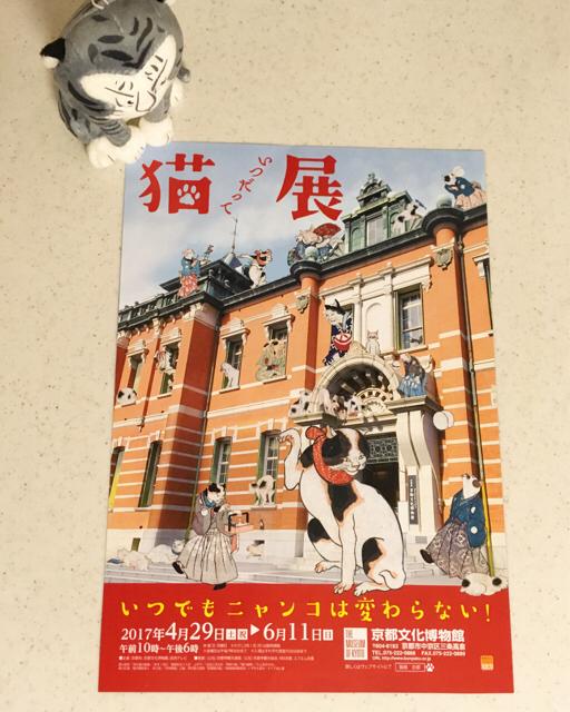 f:id:akiyochan15:20170506224128j:image:w400