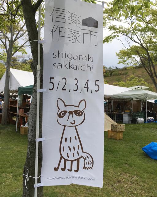 f:id:akiyochan15:20170509130852j:image:w400