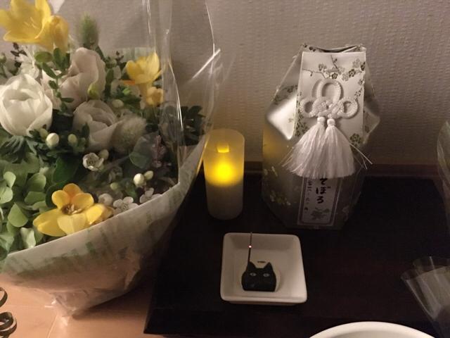 f:id:akiyochan15:20180222130415j:image:w518