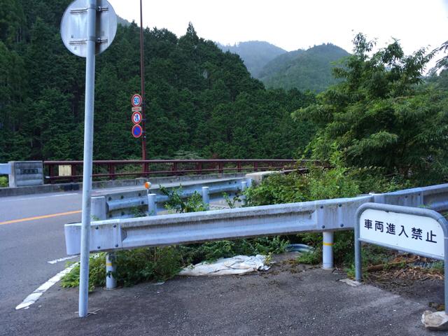 f:id:akiyochan15:20180813175518j:image:w518