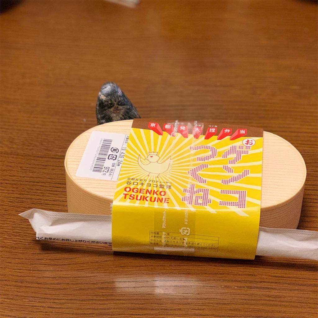 f:id:akiyochan15:20190509010928j:image