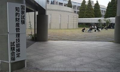 f:id:akiyoko:20121111125758j:plain