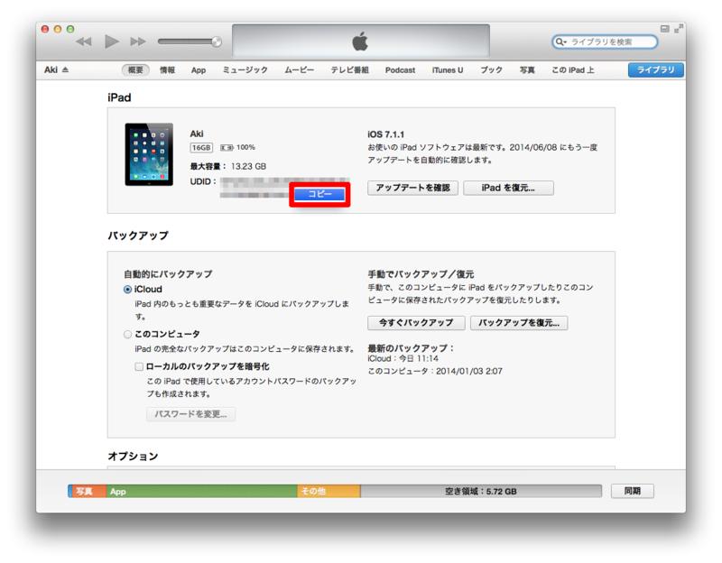 f:id:akiyoko:20140618020742p:plain
