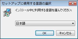 f:id:akiyoko:20141107003107p:plain