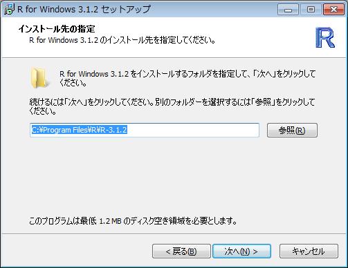 f:id:akiyoko:20141107003135p:plain