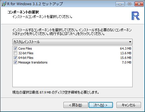 f:id:akiyoko:20141107003238p:plain