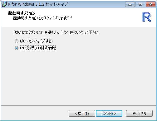 f:id:akiyoko:20141107003254p:plain