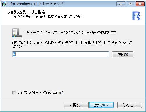 f:id:akiyoko:20141107003303p:plain