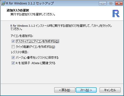 f:id:akiyoko:20141107003309p:plain
