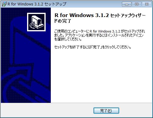 f:id:akiyoko:20141107003326p:plain