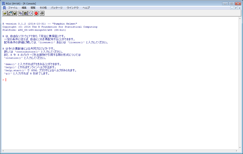 f:id:akiyoko:20141107003728p:plain