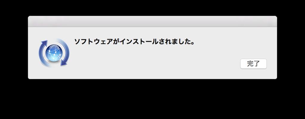 f:id:akiyoko:20150917080236p:plain