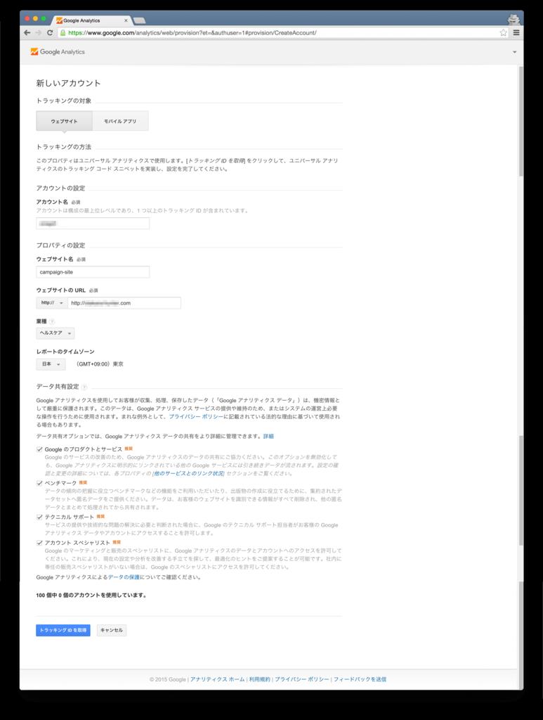 f:id:akiyoko:20151229133721p:plain