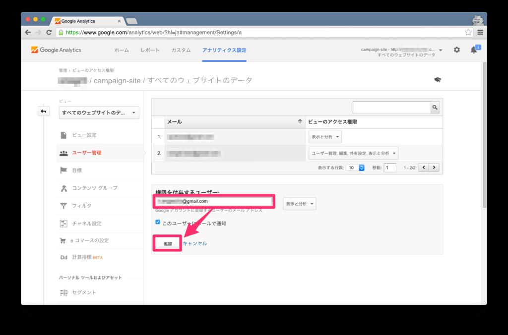 f:id:akiyoko:20151229235844p:plain