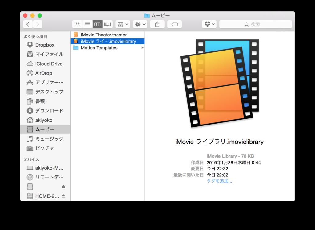 f:id:akiyoko:20160201234130p:plain