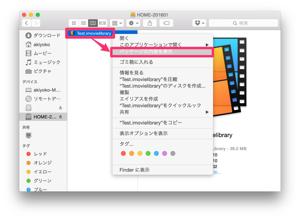 f:id:akiyoko:20160201234419p:plain