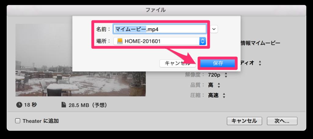 f:id:akiyoko:20160202003214p:plain