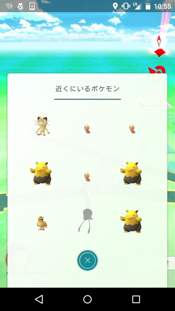 f:id:akiyoko:20160809093027p:plain:w300