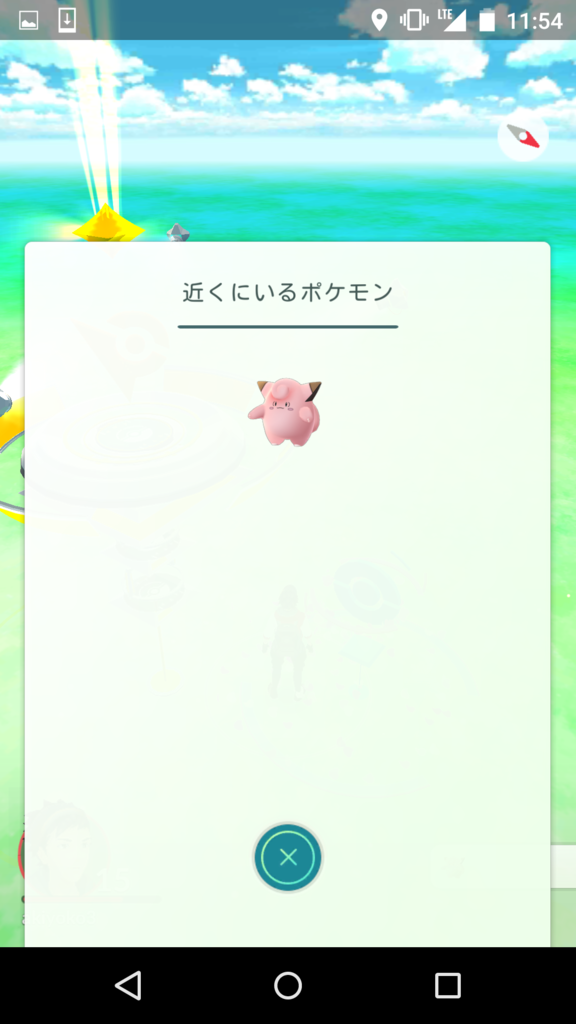 f:id:akiyoko:20160809100737p:plain:w300