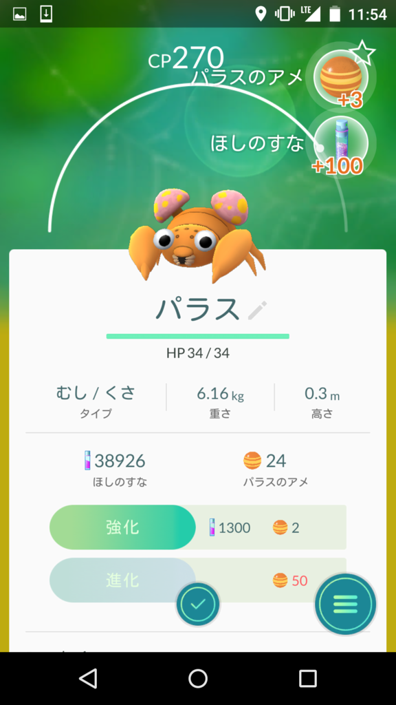 f:id:akiyoko:20160809100943p:plain:w300