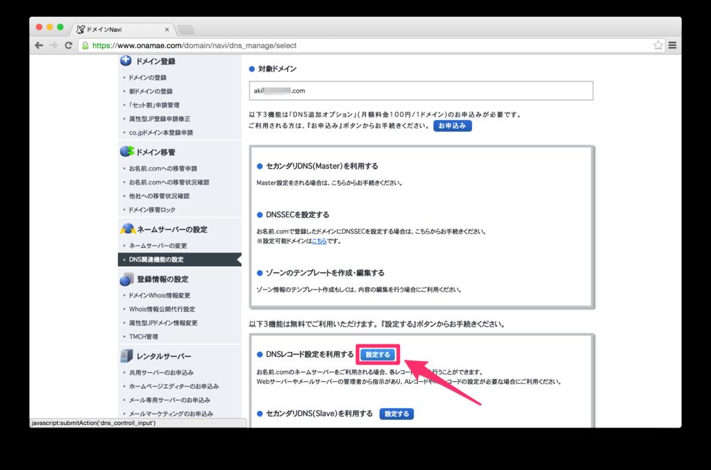 f:id:akiyoko:20160910225355p:plain