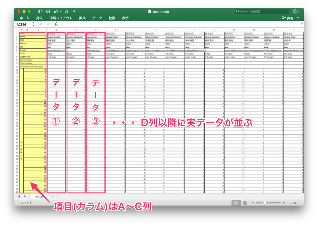 f:id:akiyoko:20161104235820p:plain