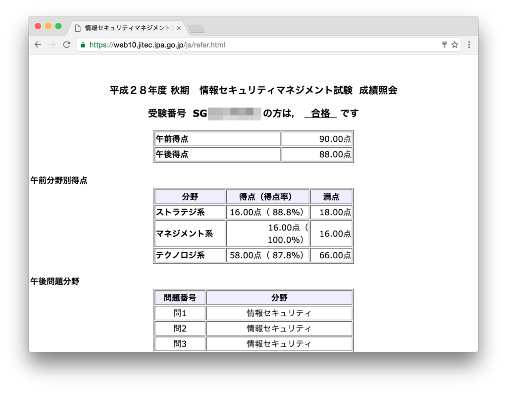 f:id:akiyoko:20161115005143p:plain