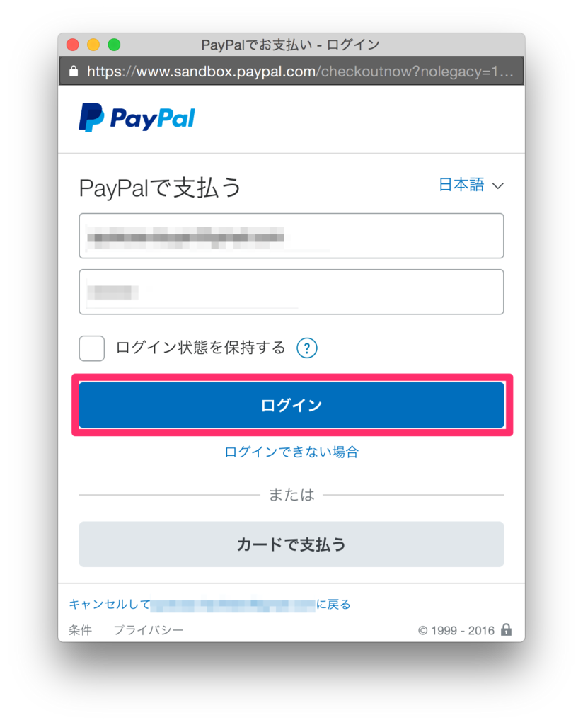 f:id:akiyoko:20161216072235p:plain:w400