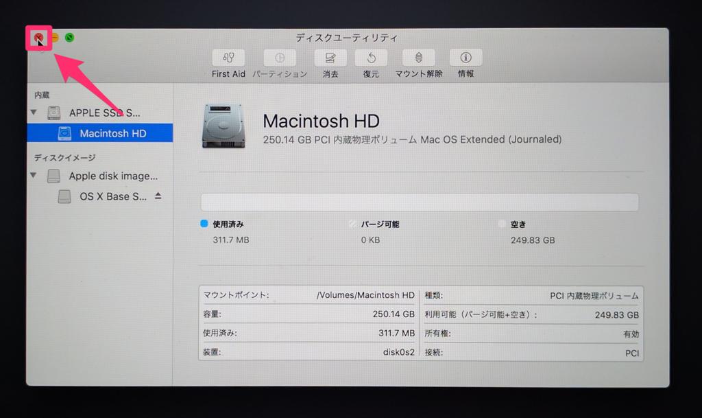 f:id:akiyoko:20170210010728p:plain
