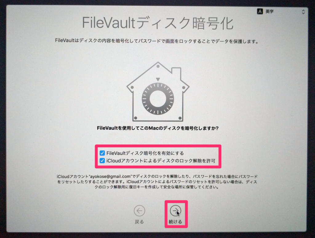 f:id:akiyoko:20170210013114p:plain