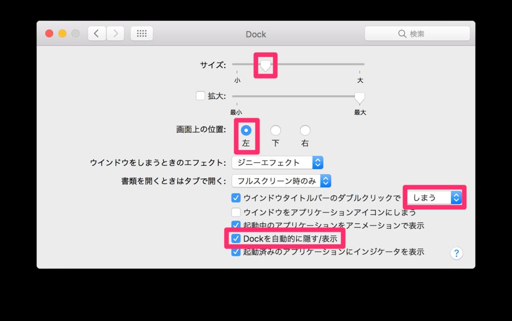 f:id:akiyoko:20170210014544p:plain