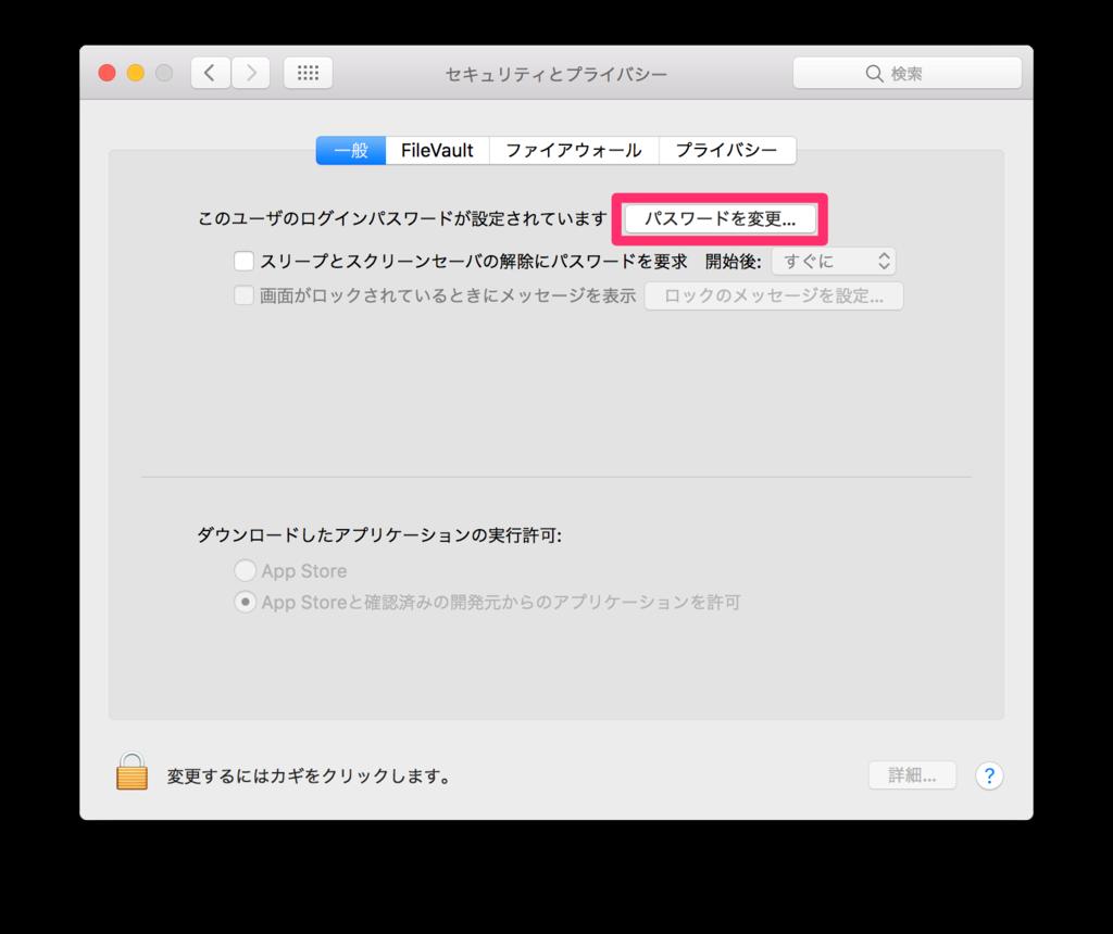 f:id:akiyoko:20170210014612p:plain