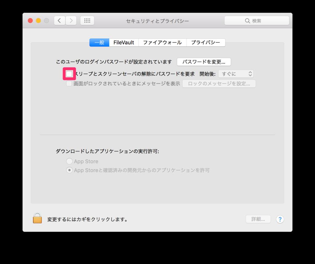 f:id:akiyoko:20170210014636p:plain