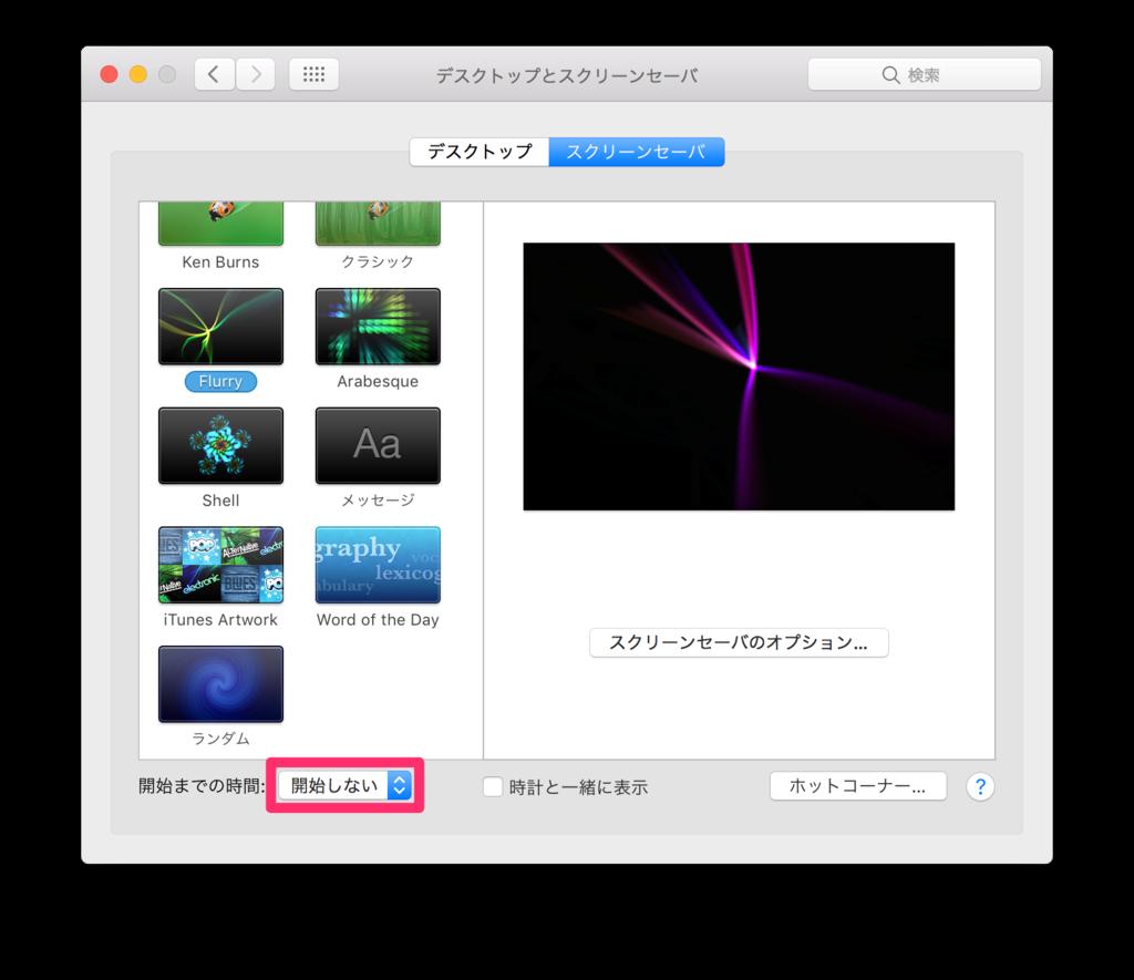 f:id:akiyoko:20170210014702p:plain