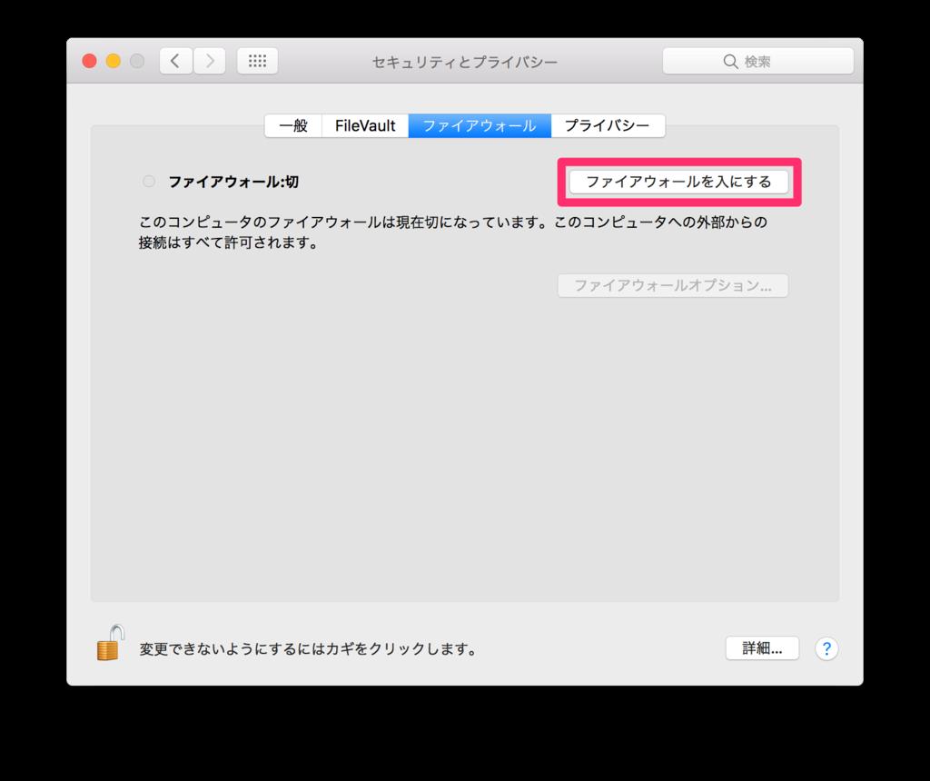 f:id:akiyoko:20170210014721p:plain