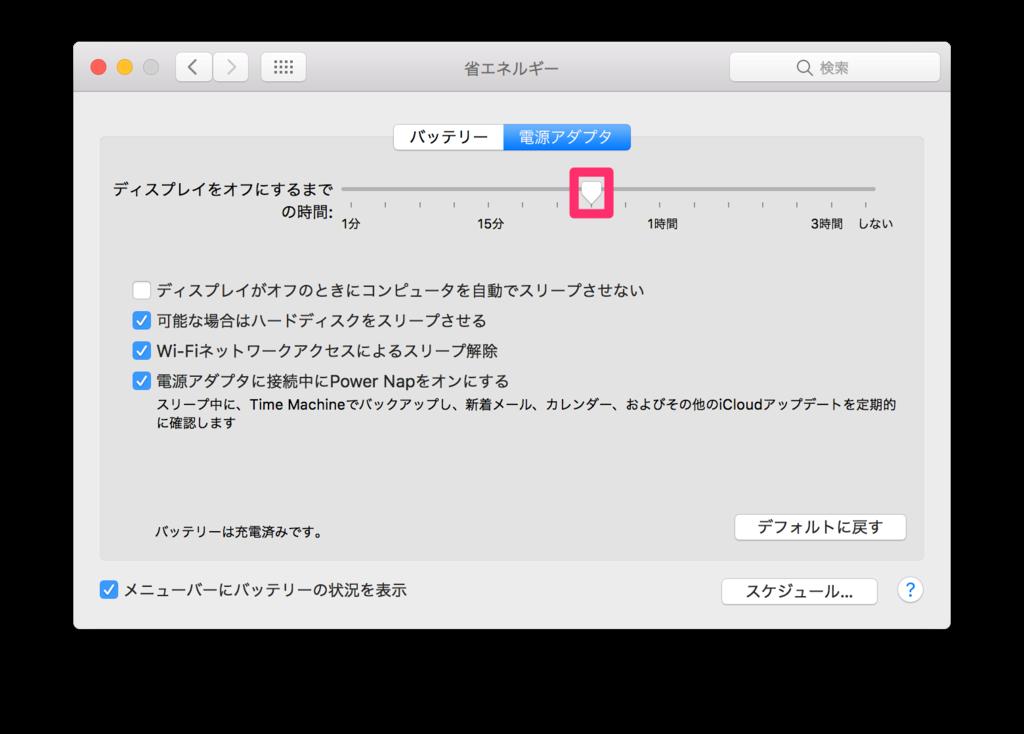 f:id:akiyoko:20170210014758p:plain