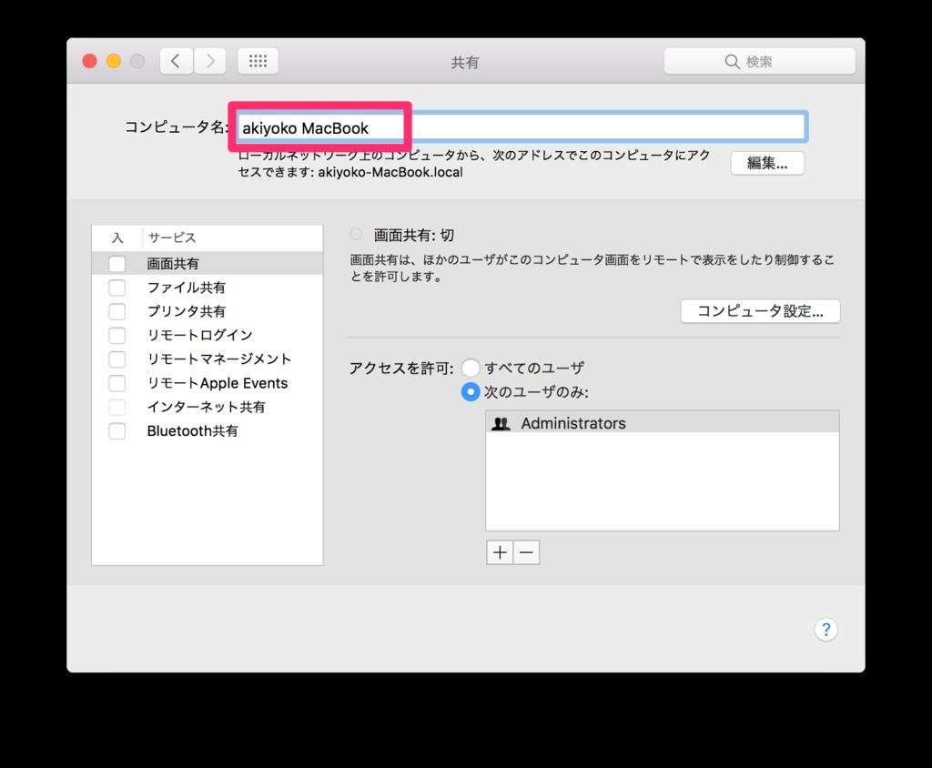 f:id:akiyoko:20170210014907p:plain