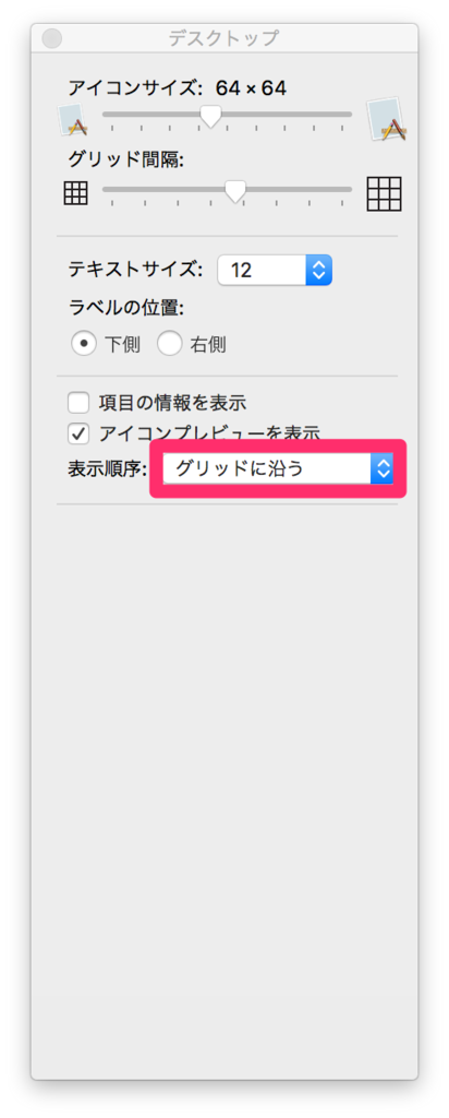 f:id:akiyoko:20170210014947p:plain:w250