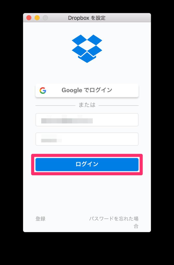 f:id:akiyoko:20170210225132p:plain:w350