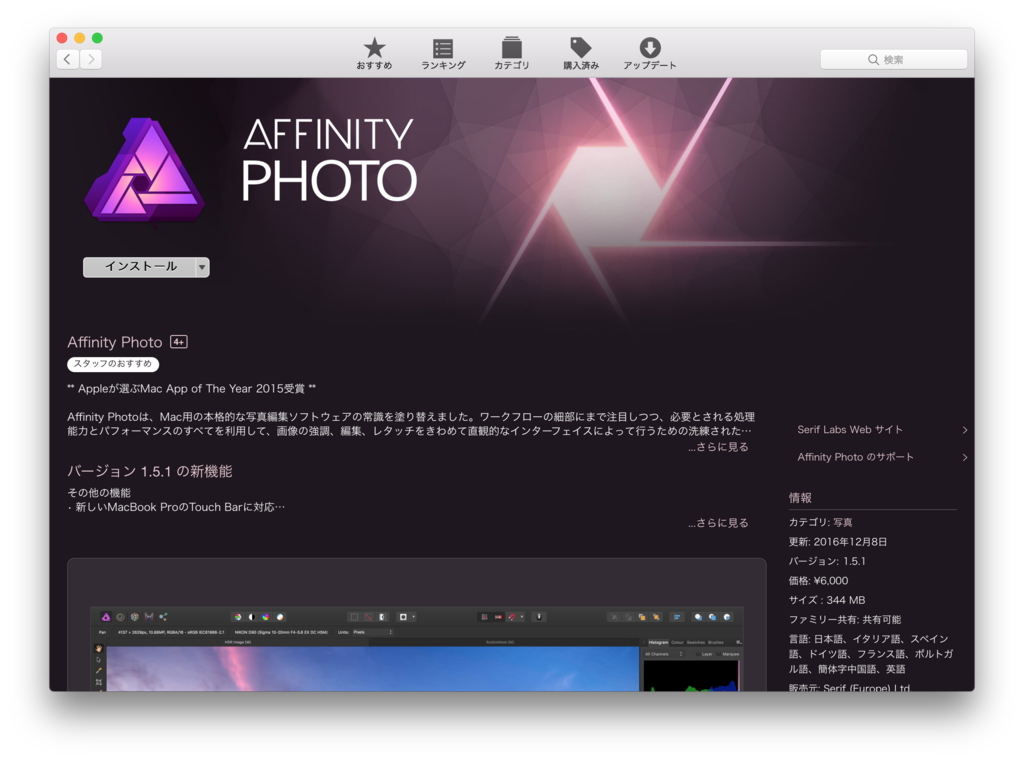 f:id:akiyoko:20170210225625p:plain