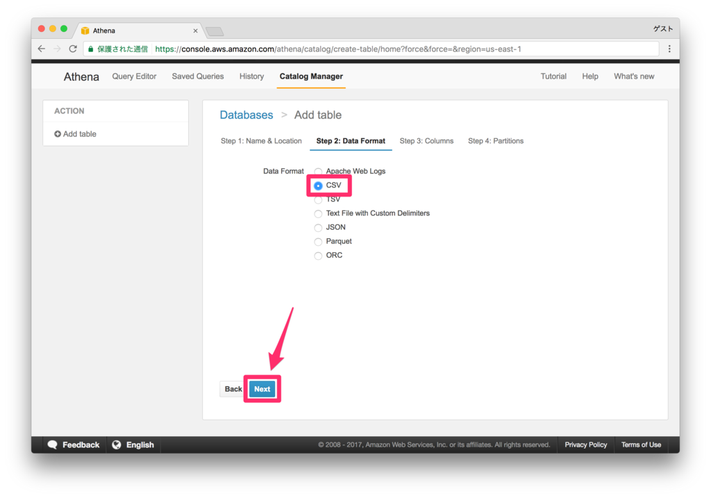 ゼロからはじめる Amazon Athena(AWS でお手軽データ分析 その