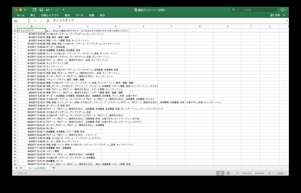 f:id:akiyoko:20171202163927p:plain