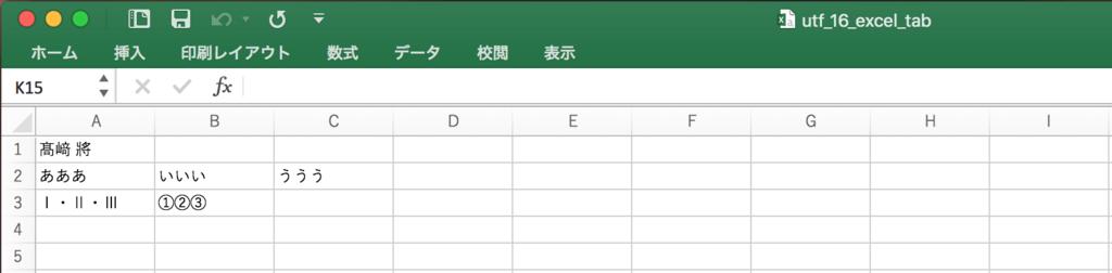 f:id:akiyoko:20171205231119p:plain:w500