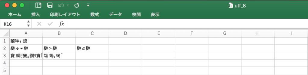 f:id:akiyoko:20171205231136p:plain:w500